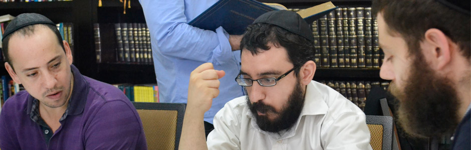 Torah lessons